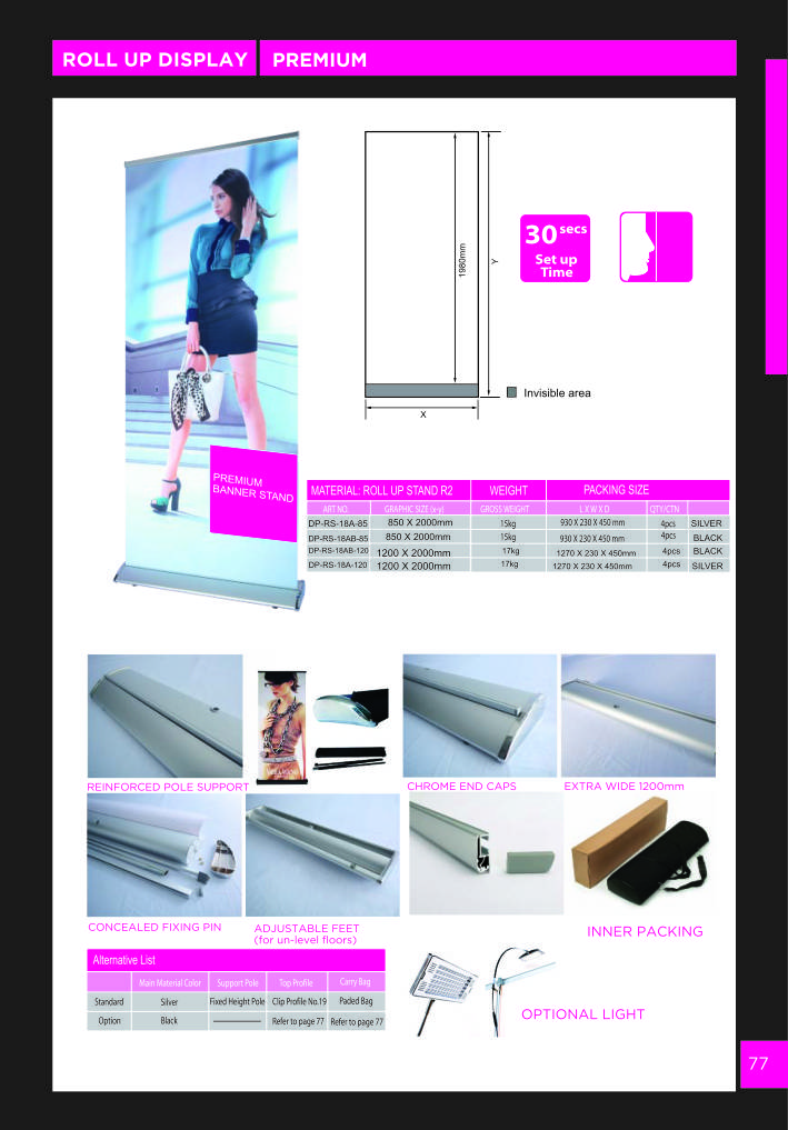 77 DisplayProCatalogue2016JuneSection3 11